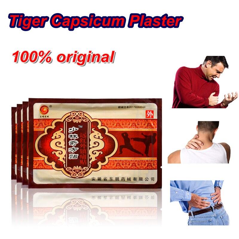 Shaolin Medical Plaster